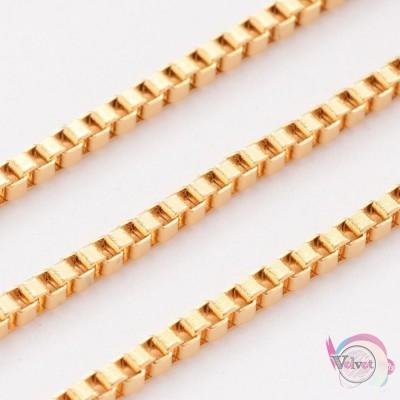 Ατσάλινη αλυσίδα, βενετσιάνικη, χρυσό, 2mm, 1μέτρο Χρυσές