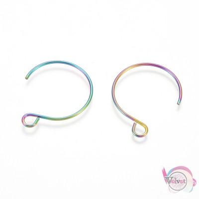 Ατσάλινα γατζάκια, rainbow, 22x18mm, 6τμχ. Εξαρτήματα