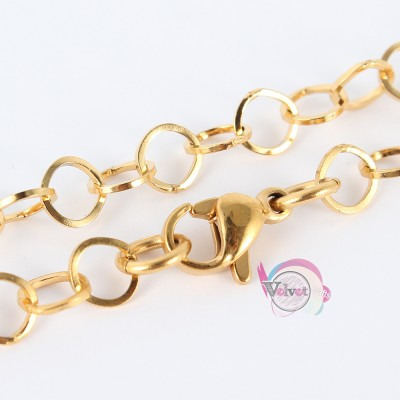 Ατσάλινη αλυσίδα, χρυσή, κύκλοι, 44.9cm, 1τμχ. Χρυσές