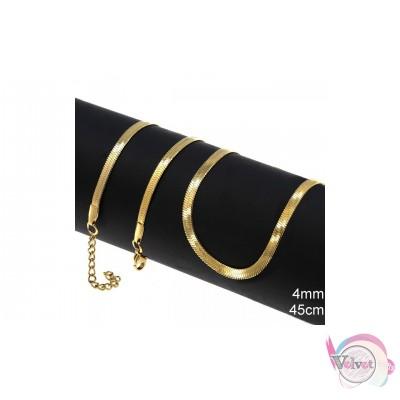 Ατσάλινη αλυσίδα ψαροκόκκαλο, χρυσή, 4mm, 50cm, 1τμχ. Έτοιμες αλυσίδες