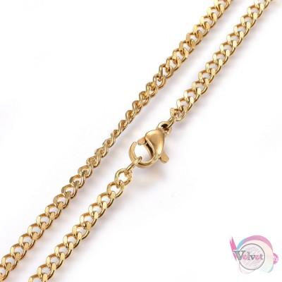 Ατσάλινη αλυσίδα, χρυσή, 45cm, 1τμχ. Χρυσές